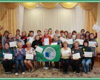 sotrudniki-greenflag
