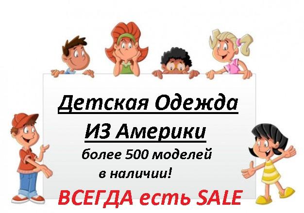 cartoon-children-with-whiteboard---vector_34-59120-.jpg
